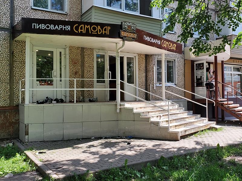 Пивоварня самовар Тула магазин пр.Ленина 131