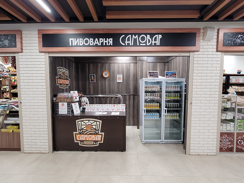 магазин разливного пива в Туле Самовар Калуга ул. Кирова 1