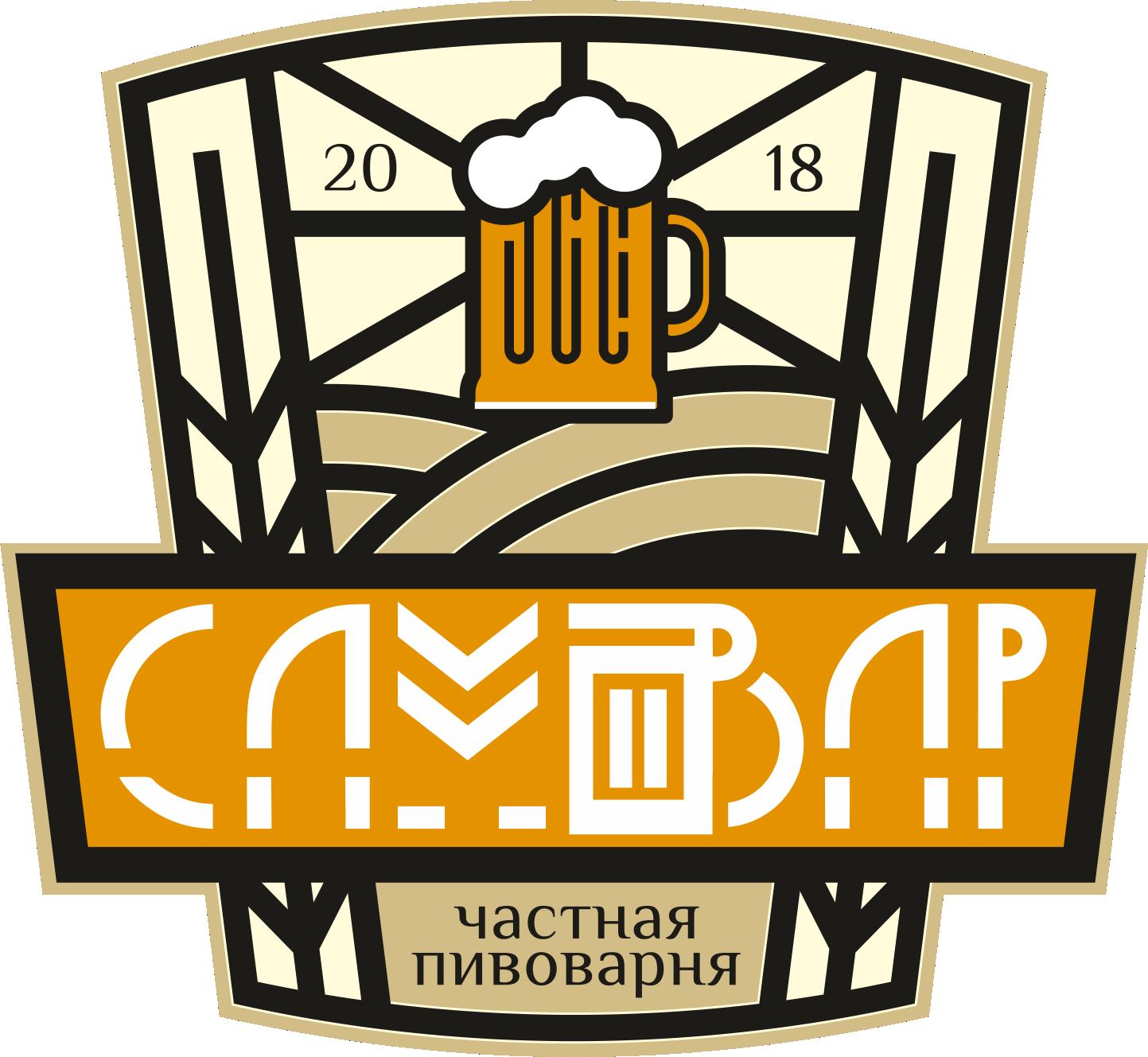 Пивоварня Самовар Тула